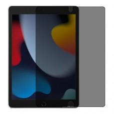 Apple iPad 10.2 (2021) מגן מסך הידרוג'ל פרטיות (סיליקון) יחידה אחת סקרין מובייל