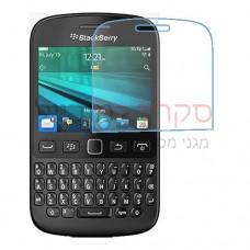 BlackBerry 9720 מגן מסך נאנו זכוכית 9H יחידה אחת סקרין מוביל