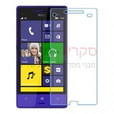 HTC 8XT מגן מסך נאנו זכוכית 9H יחידה אחת סקרין מוביל
