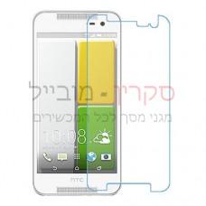 HTC Butterfly 2 מגן מסך נאנו זכוכית 9H יחידה אחת סקרין מוביל