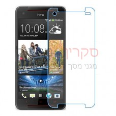 HTC Butterfly S מגן מסך נאנו זכוכית 9H יחידה אחת סקרין מוביל