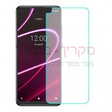 T-Mobile REVVL 5G מגן מסך נאנו זכוכית 9H יחידיה אחת סקרין מובייל