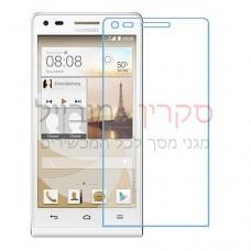 Huawei Ascend G6 4G מגן מסך נאנו זכוכית 9H יחידה אחת סקרין מוביל