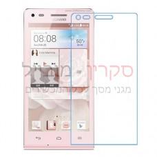 Huawei Ascend G6 מגן מסך נאנו זכוכית 9H יחידה אחת סקרין מוביל
