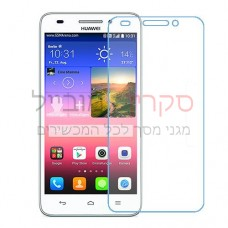 Huawei Ascend G620s מגן מסך נאנו זכוכית 9H יחידה אחת סקרין מוביל