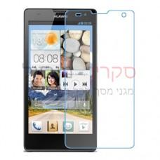Huawei Ascend G740 מגן מסך נאנו זכוכית 9H יחידה אחת סקרין מוביל