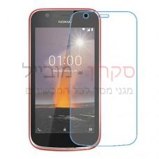 Nokia 1 מגן מסך נאנו זכוכית 9H יחידה אחת סקרין מוביל