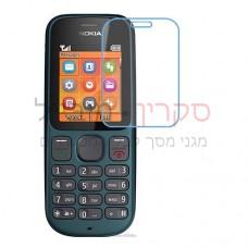 Nokia 100 מגן מסך נאנו זכוכית 9H יחידה אחת סקרין מוביל