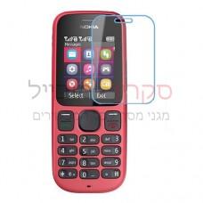 Nokia 101 מגן מסך נאנו זכוכית 9H יחידה אחת סקרין מוביל