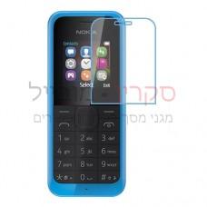 Nokia 105 (2015) מגן מסך נאנו זכוכית 9H יחידה אחת סקרין מוביל