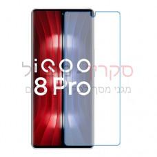 vivo iQOO 8 Pro מגן מסך נאנו זכוכית 9H יחידיה אחת סקרין מובייל
