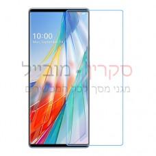 LG Wing 5G מגן מסך נאנו זכוכית 9H יחידיה אחת סקרין מובייל