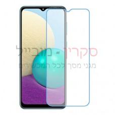 Samsung Galaxy A02 מגן מסך נאנו זכוכית 9H יחידה אחת סקרין מובייל