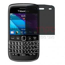BlackBerry Bold 9790 מגן מסך הידרוג'ל פרטיות (סיליקון) יחידה אחת סקרין מובייל