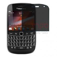 BlackBerry Bold Touch 9900 מגן מסך הידרוג'ל פרטיות (סיליקון) יחידה אחת סקרין מובייל