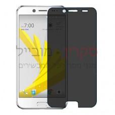 HTC 10 evo מגן מסך הידרוג'ל פרטיות (סיליקון) יחידה אחת סקרין מובייל