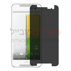 HTC Butterfly 2 מגן מסך הידרוג'ל פרטיות (סיליקון) יחידה אחת סקרין מובייל