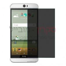 HTC Butterfly 3 מגן מסך הידרוג'ל פרטיות (סיליקון) יחידה אחת סקרין מובייל
