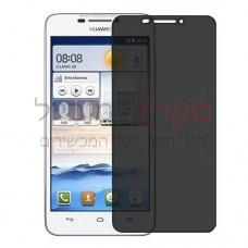 Huawei Ascend G630 מגן מסך הידרוג'ל פרטיות (סיליקון) יחידה אחת סקרין מובייל