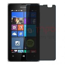 Microsoft Lumia 532 Dual SIM מגן מסך הידרוג'ל פרטיות (סיליקון) יחידה אחת סקרין מובייל