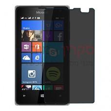 Microsoft Lumia 532 מגן מסך הידרוג'ל פרטיות (סיליקון) יחידה אחת סקרין מובייל