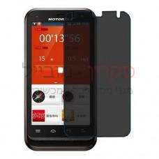 Motorola DEFY XT XT556 מגן מסך הידרוג'ל פרטיות (סיליקון) יחידה אחת סקרין מובייל