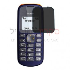 Nokia 103 מגן מסך הידרוג'ל פרטיות (סיליקון) יחידה אחת סקרין מובייל