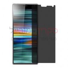 Sony Xperia 10 מגן מסך הידרוג'ל פרטיות (סיליקון) יחידה אחת סקרין מובייל