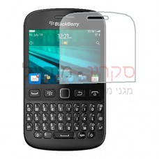 BlackBerry 9720 מגן מסך הידרוג'ל שקוף (סיליקון) יחידה אחת סקרין מובייל