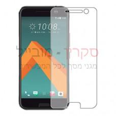 HTC 10 מגן מסך הידרוג'ל שקוף (סיליקון) יחידה אחת סקרין מובייל