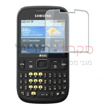 Samsung Chat 333 מגן מסך הידרוג'ל שקוף (סיליקון) יחידה אחת סקרין מובייל