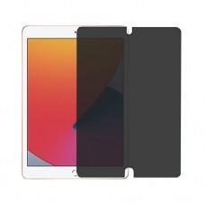 Apple iPad 10.2 (2020) מגן מסך הידרוג'ל פרטיות (סיליקון) יחידה אחת סקרין מובייל