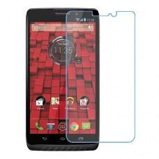 Motorola DROID Maxx מגן מסך נאנו זכוכית 9H יחידה אחת סקרין מוביל