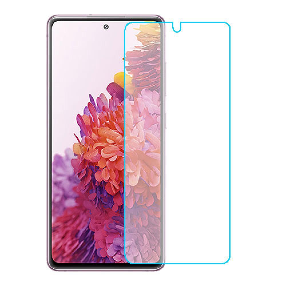 Samsung Galaxy S20 FE 5G מגן מסך נאנו זכוכית 9H יחידה אחת סקרין מוביל