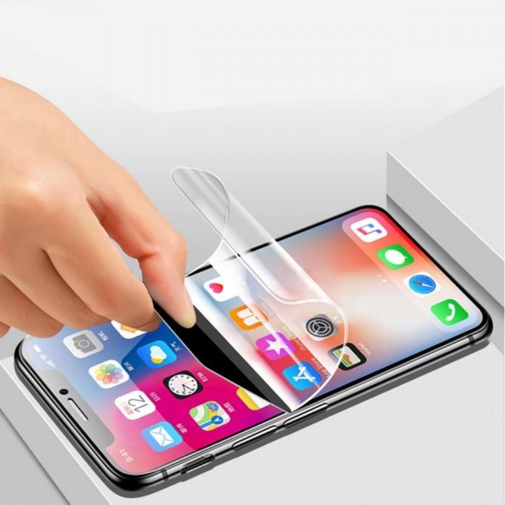 Apple iPhone 12 Pro Max מגן מסך הידרוג'ל שקוף (סיליקון) יחידה אחת סקרין מובייל